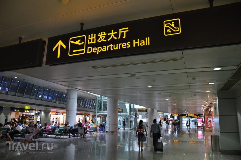 Китай - маленькие хитрости большого транзита