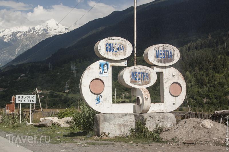 Грузия, Сванетия в июле: Местиа / Фото из Грузии