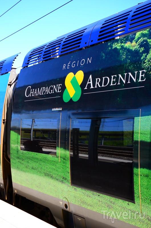 Шампань, Франция / Фото из Франции