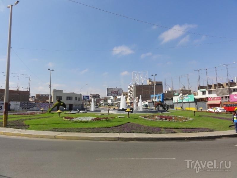 Прогулки по Такне / Фото из Перу