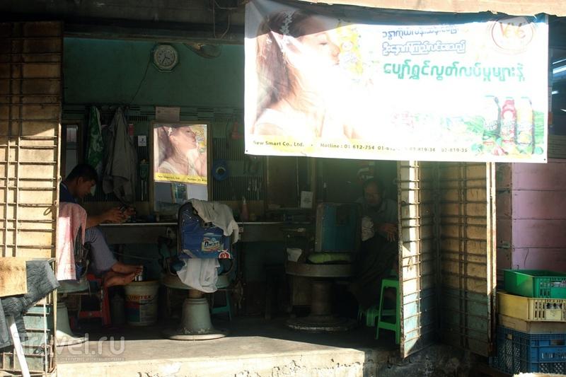 Мьянма: Янгон. Машина времени / Мьянма