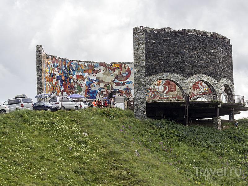 Грузия 2016. Военно-Грузинская дорога / Фото из Грузии