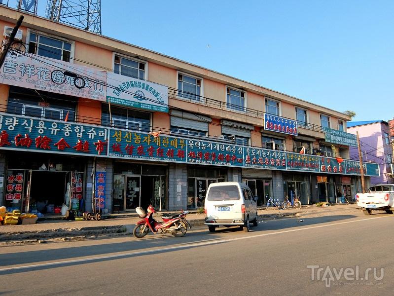 Китай - транспорт, еда и жилища / Китай