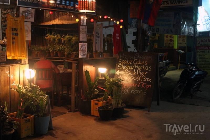 Лаос: Четыре тысячи островов / Лаос