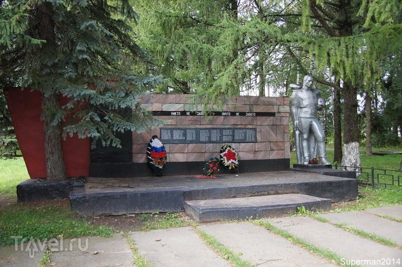 Усадьба Андреевское / Россия