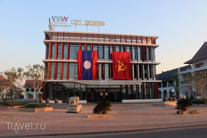 Лаос: Вьентьян. Столица / Лаос