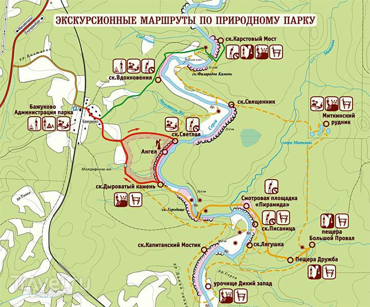 Оленьи ручьи / Россия