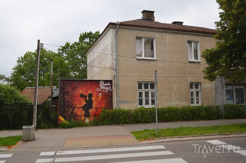 Белосток: спальные районы / Польша