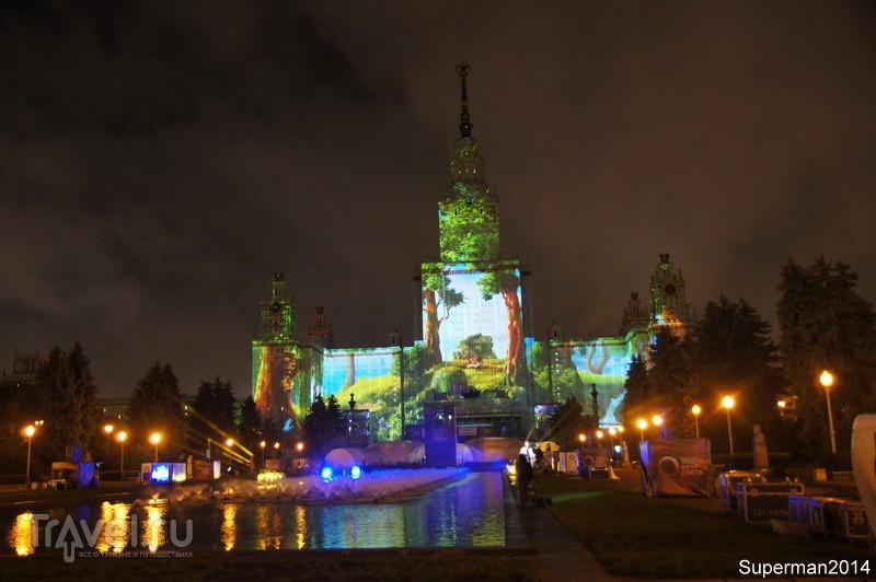 """Фестиваль """"Круг света"""": МГУ / Фото из России"""