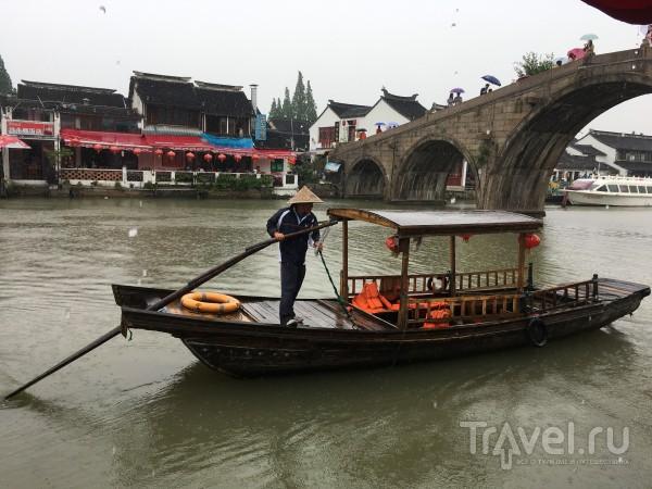 О, Шанхай! / Китай