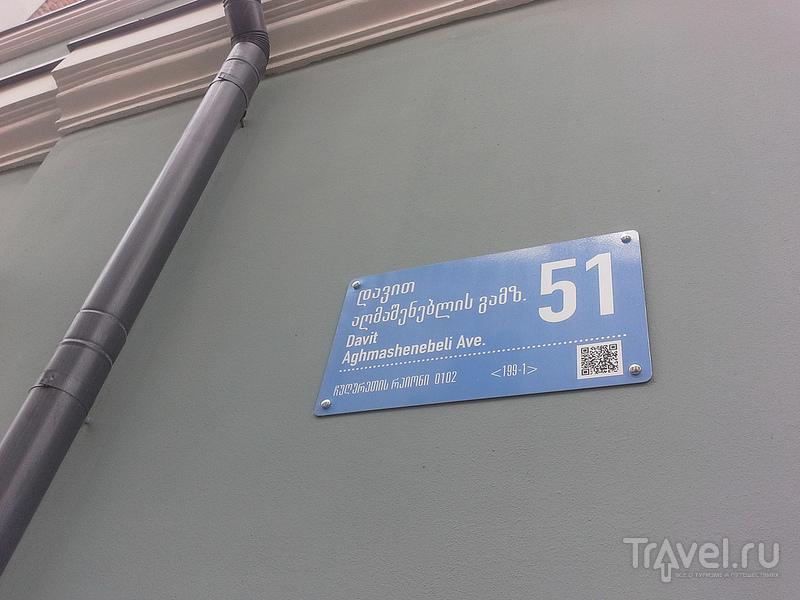 Новая пешеходная зона в Тбилиси / Грузия