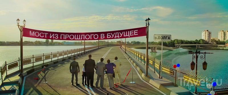 Волга и Астрахань / Россия