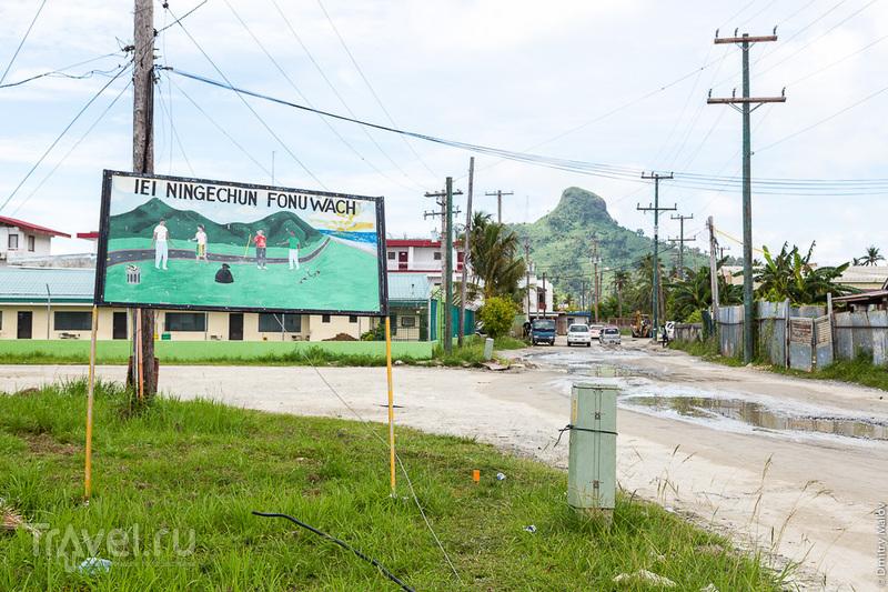 Трук, Федеративные Штаты Микронезии / Фото из Микронезии