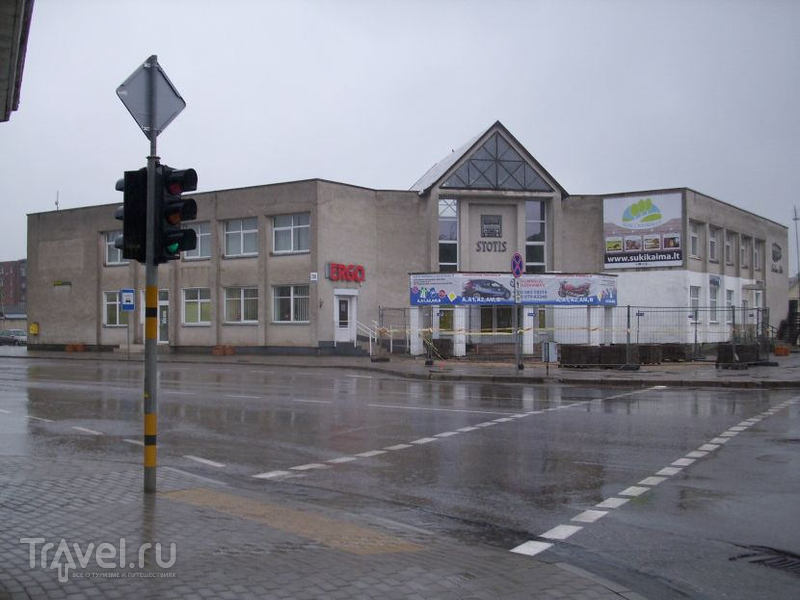 Пасвалис / Литва