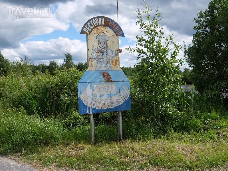 Курлово - не то город, не то завод / Россия