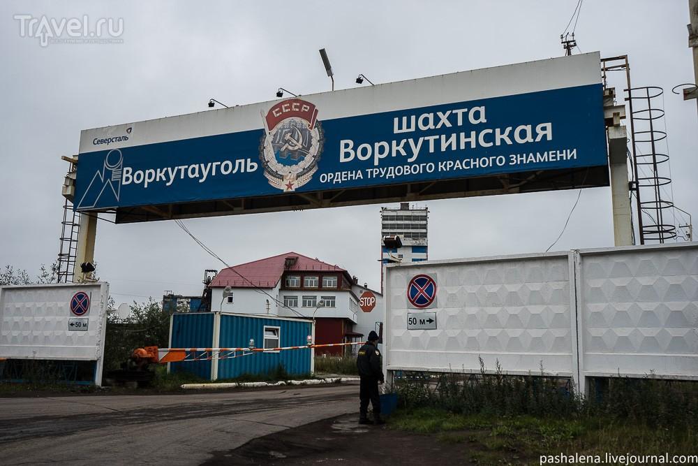 50 больница го москвы