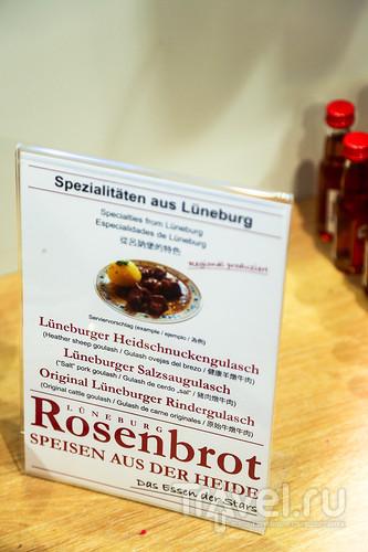 Красные розы Люнебурга (Нижняя Саксония) / Германия