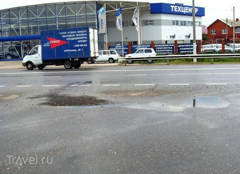 На дороге в центр Краснодара / Россия