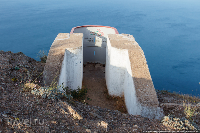 Бочка смерти или Форт Южная Балаклава / Фото из России