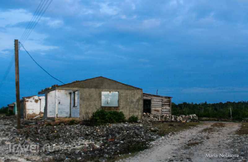 Доступ ограничен или проход запрещен / Куба