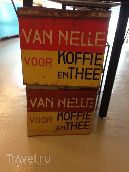 Объекты Юнеско в Голландии. Фабрика Van Nelle / Нидерланды