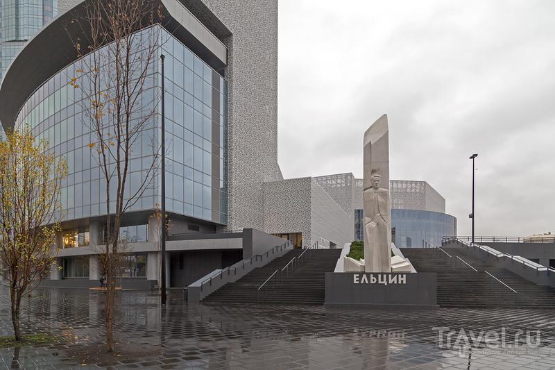 "Музей божьей росы (""Ельцин-центр"") / Россия"