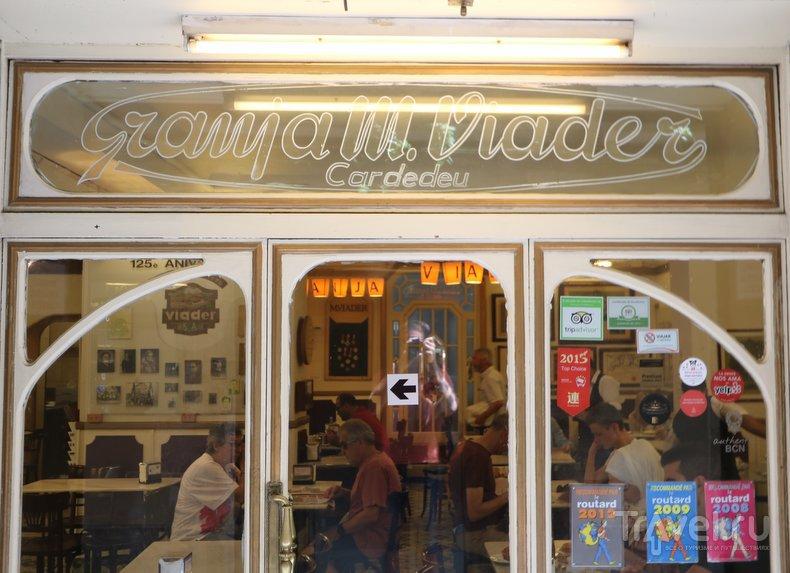 Барселона: кондитерская Granja M.Viader / Испания