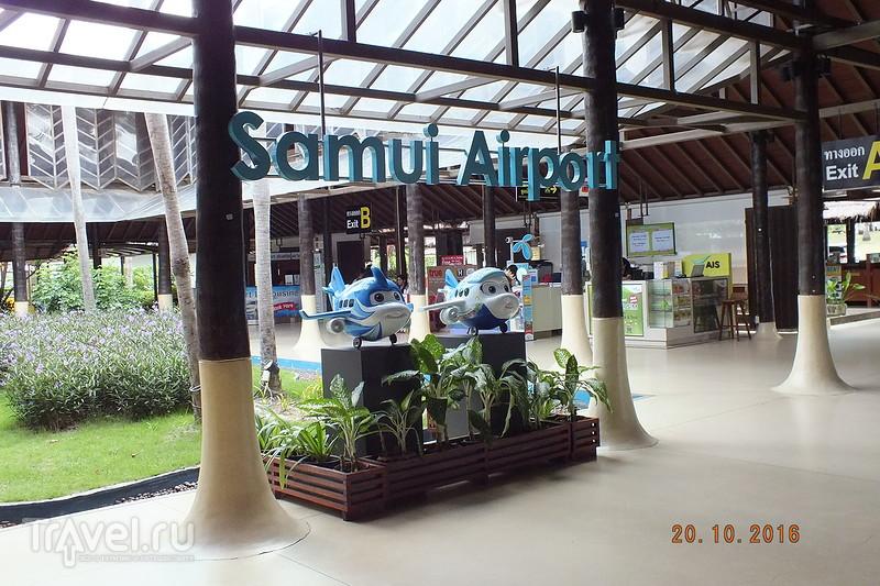 Перелет Москва - Сингапур - остров Самуи / Сингапур