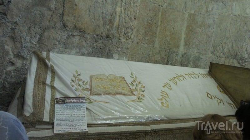 """""""И смех, и грех"""" или по святым местам / Израиль"""