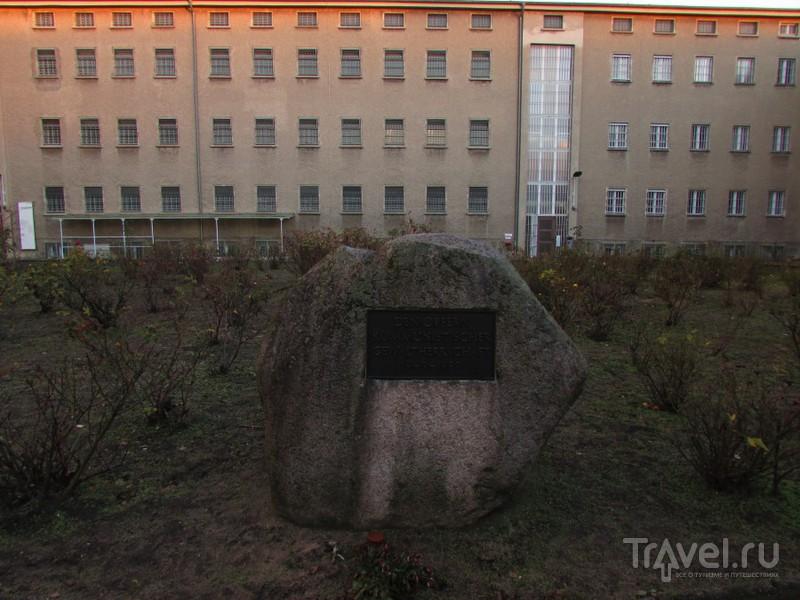 Мемориал Берлин-Хоэншёнхаузен: ГУЛАГ в Берлине / Германия