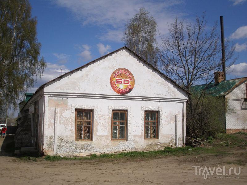 Борисоглебский. Ярославская область / Россия