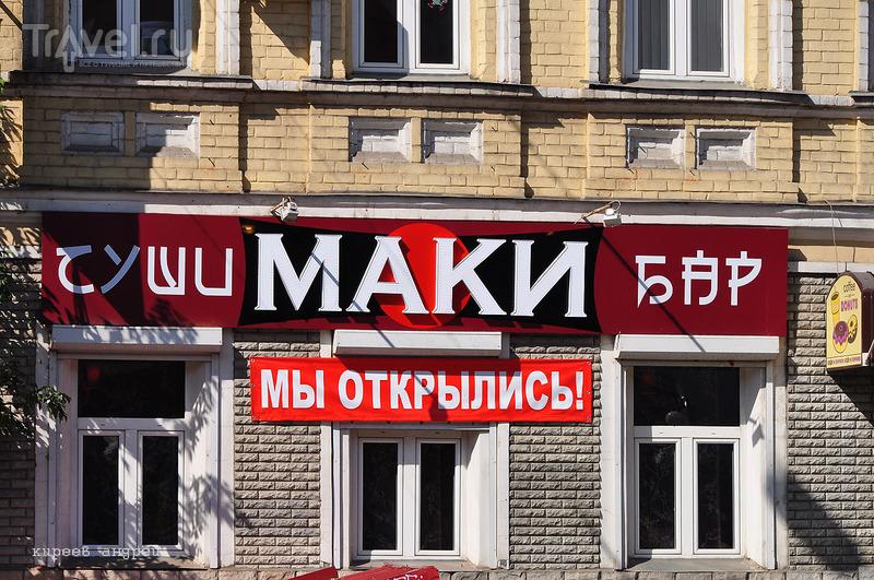 О Казани / Фото из России