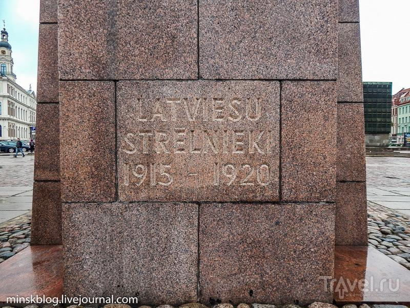 Рига. Скульптуры и памятники / Фото из Латвии