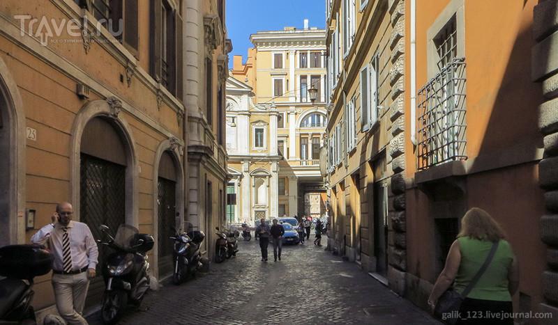 Однажды в Риме / Италия