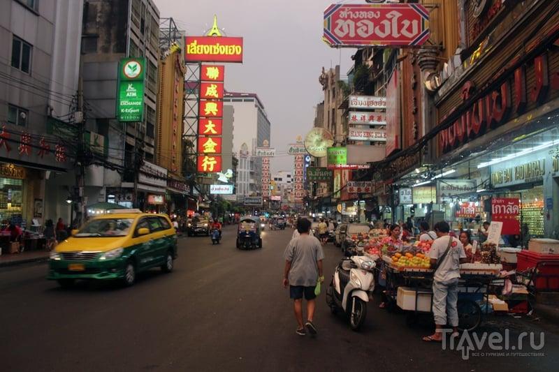 Бангкок. Ночная жизнь / Фото из Таиланда