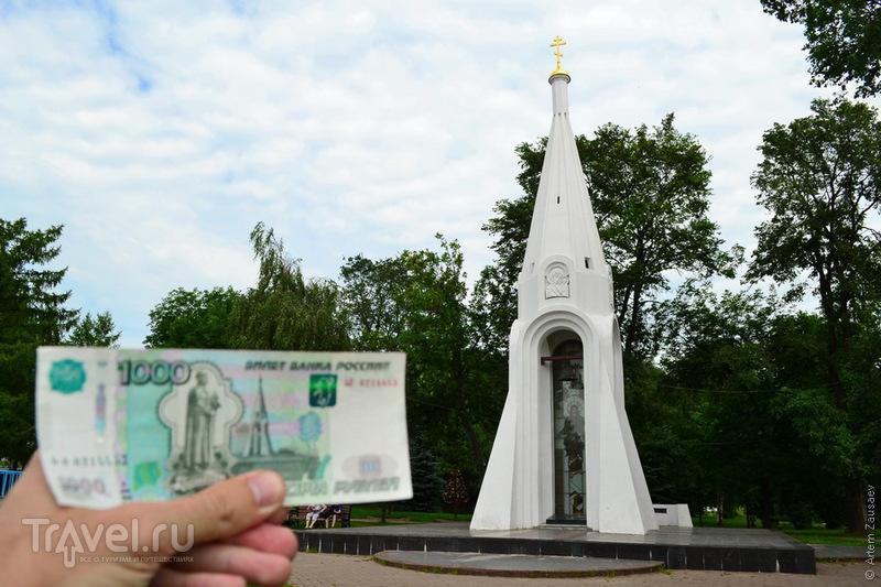 Золотое кольцо России. Ярославль. От площади Волкова / Россия