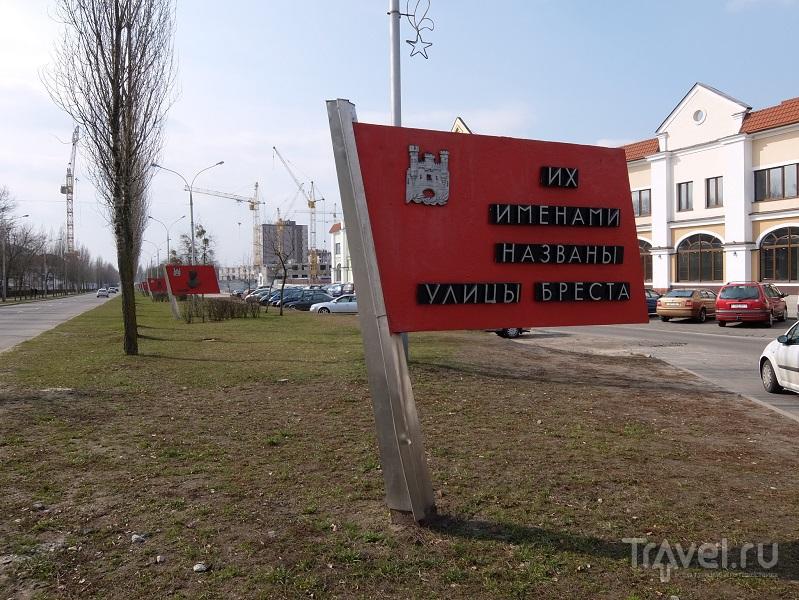 Брест, в деталях / Фото из Белоруссии