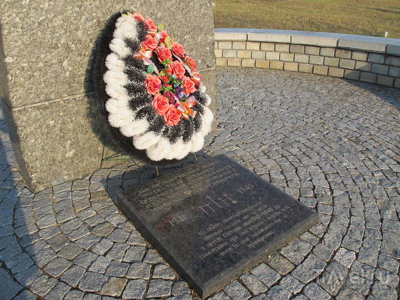 Немецкое кладбище в Крыму / Россия