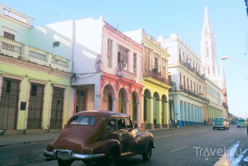 Яркая улица Гаваны