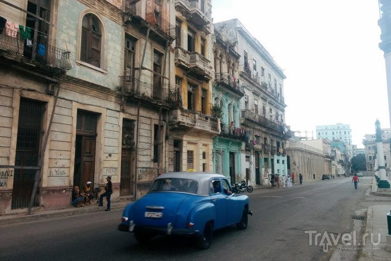 Улица Calle Industria позади Капитолия, Гавана