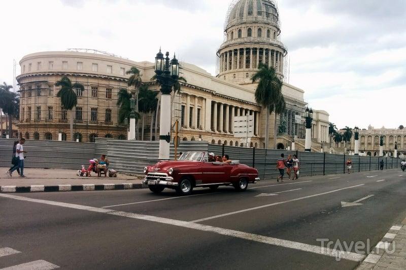 Вид на Капитолий с Парка содружества Америки, Гавана