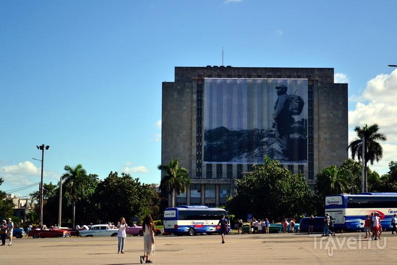 Библиотека им. Хосе Марти на площади Революции
