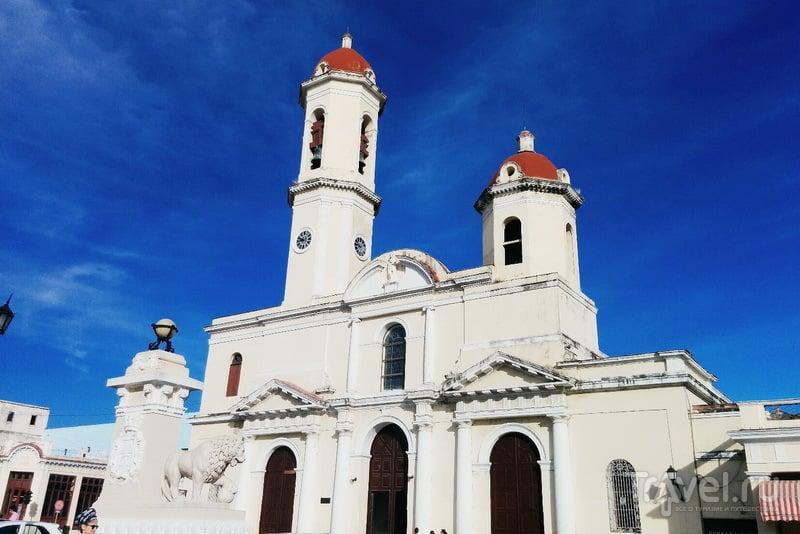 Кафедральный собор на площади Хосе Марти, Сьенфуэгос