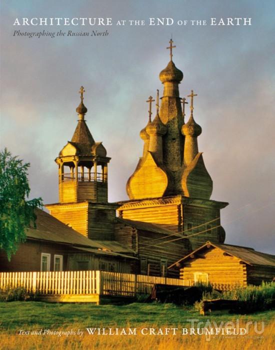 Заповедная Кимжа / Россия