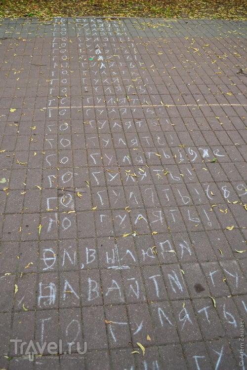 Золотое кольцо России. Ярославль. Мини-тур по Ярославской области / Россия