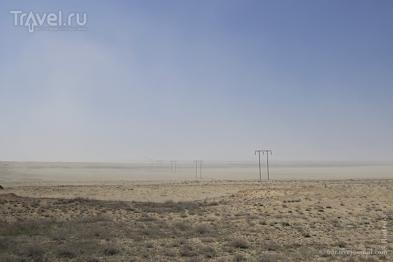 Дорога в никуда или 1700 километров до обрыва. Казахстанский путь / Казахстан