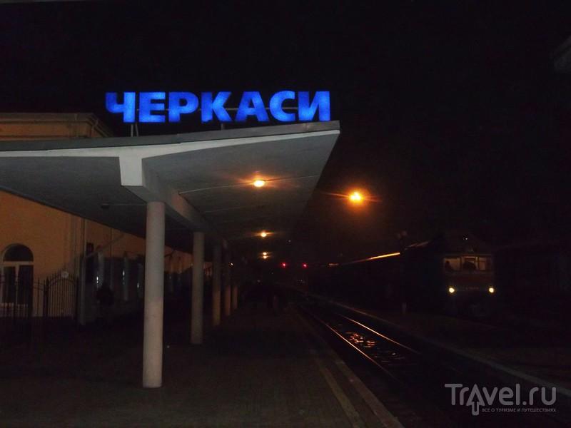 Наконец-то добрались до Орбиты / Украина