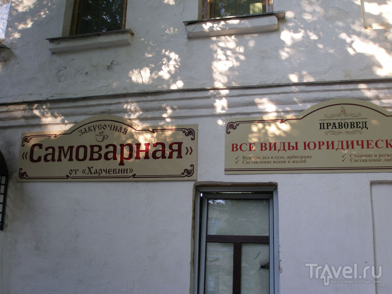 Суздаль, Владимирская область / Фото из России