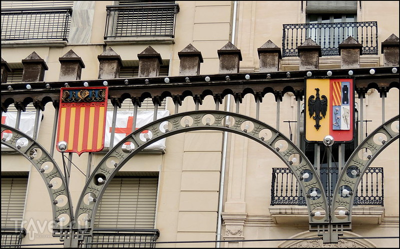 Алькой, мы прибыли в город / Испания