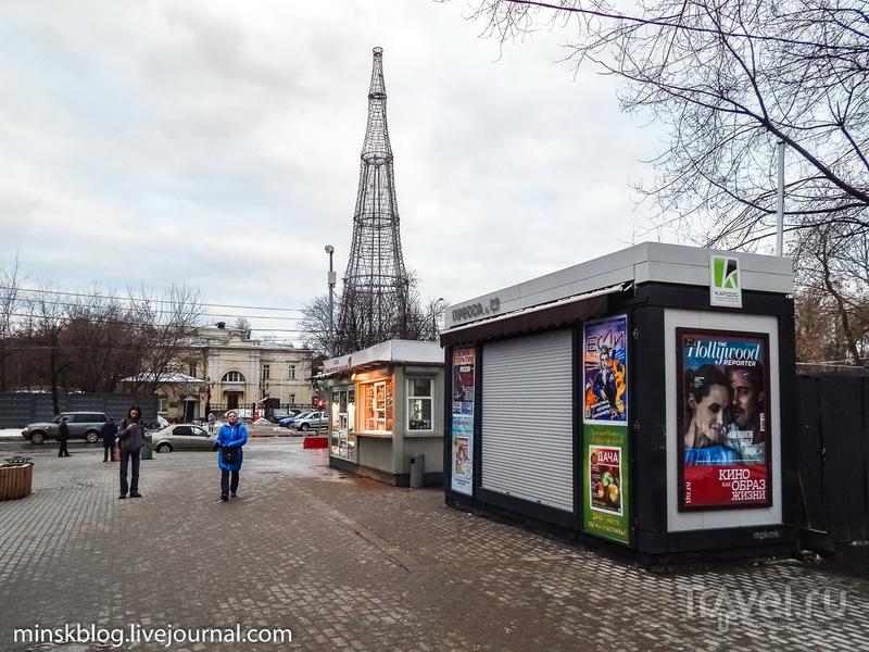 Москва. Гиперболоид инженера Шухова / Фото из России